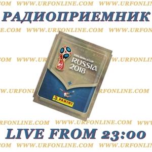 russia radio