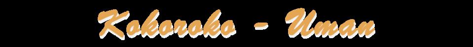 Kokoroko - Uman.png